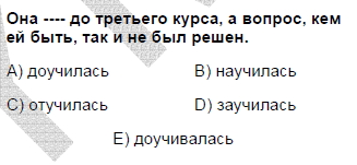 2006mayiskpdsruscasoru_014