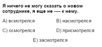 2006mayiskpdsruscasoru_015