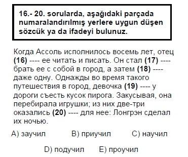 2006mayiskpdsruscasoru_016