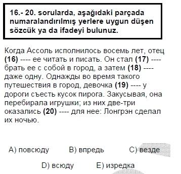 2006mayiskpdsruscasoru_017