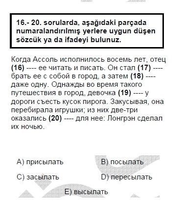 2006mayiskpdsruscasoru_018