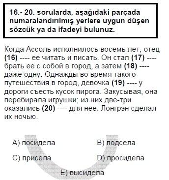2006mayiskpdsruscasoru_019