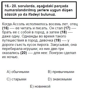 2006mayiskpdsruscasoru_020