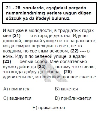 2006mayiskpdsruscasoru_023