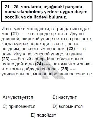 2006mayiskpdsruscasoru_025