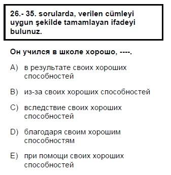 2006mayiskpdsruscasoru_026