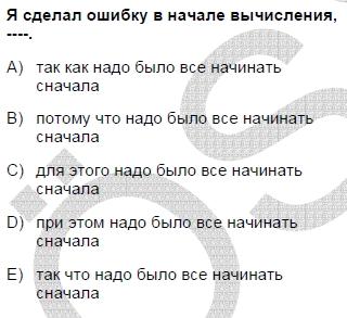 2006mayiskpdsruscasoru_027