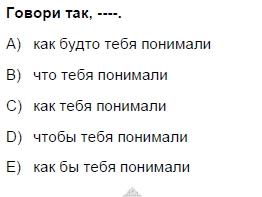 2006mayiskpdsruscasoru_029