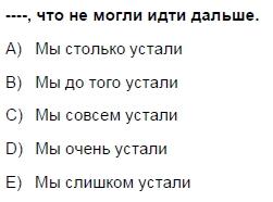 2006mayiskpdsruscasoru_031