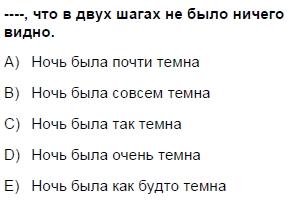 2006mayiskpdsruscasoru_032