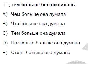 2006mayiskpdsruscasoru_033