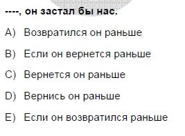 2006mayiskpdsruscasoru_035