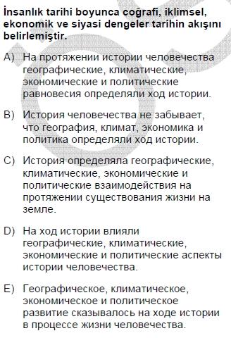 2006mayiskpdsruscasoru_044