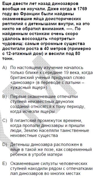 2006mayiskpdsruscasoru_049