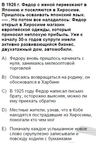 2006mayiskpdsruscasoru_050