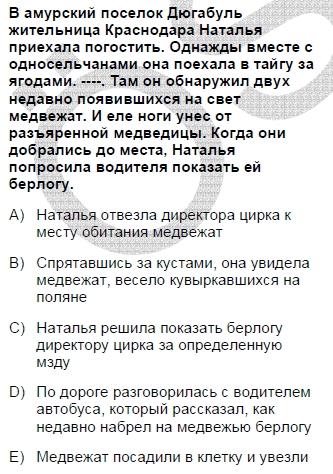2006mayiskpdsruscasoru_051