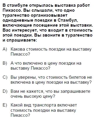 2006mayiskpdsruscasoru_053