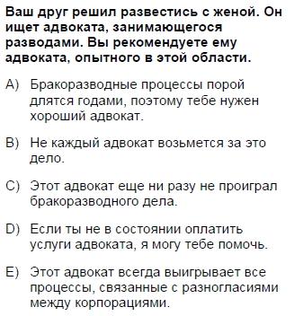2006mayiskpdsruscasoru_057