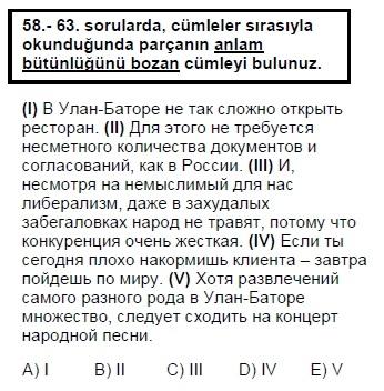 2006mayiskpdsruscasoru_058