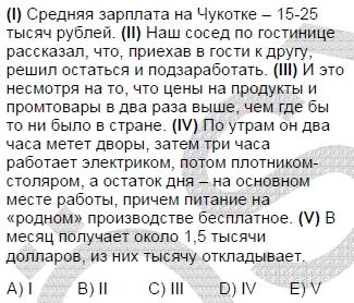 2006mayiskpdsruscasoru_059