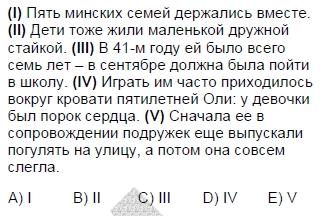 2006mayiskpdsruscasoru_061