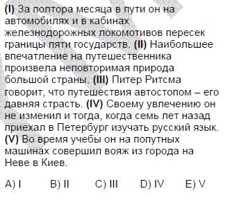 2006mayiskpdsruscasoru_062