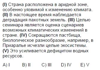 2006mayiskpdsruscasoru_063