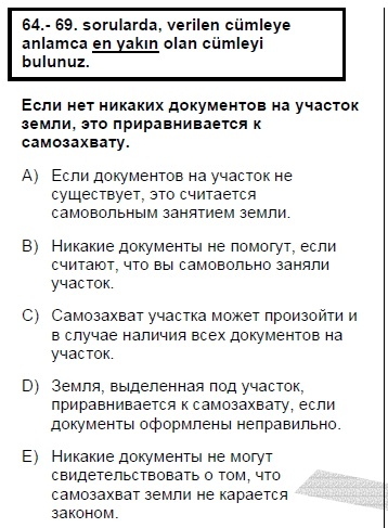 2006mayiskpdsruscasoru_064