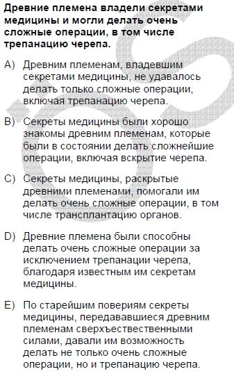 2006mayiskpdsruscasoru_065