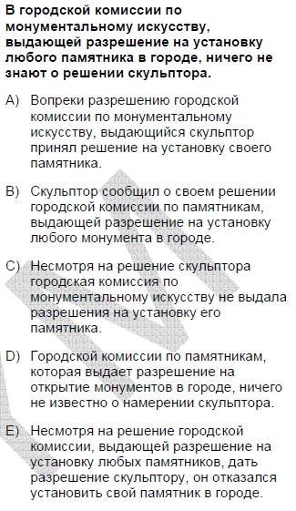 2006mayiskpdsruscasoru_066