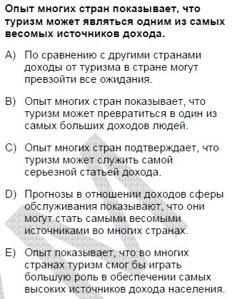 2006mayiskpdsruscasoru_069