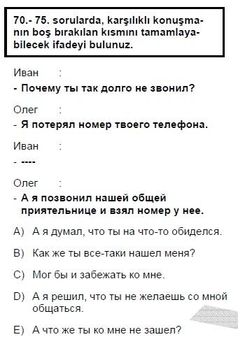 2006mayiskpdsruscasoru_070