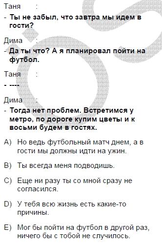 2006mayiskpdsruscasoru_071