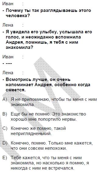 2006mayiskpdsruscasoru_072