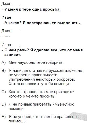2006mayiskpdsruscasoru_073