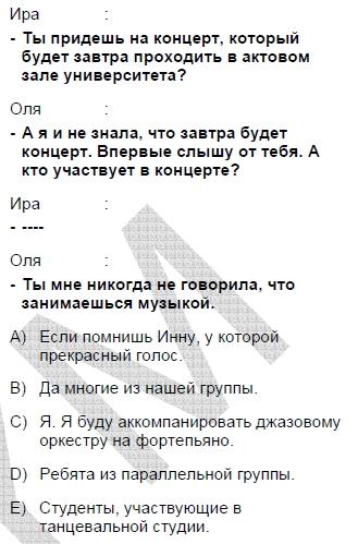 2006mayiskpdsruscasoru_074