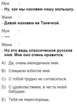 2006mayiskpdsruscasoru_075