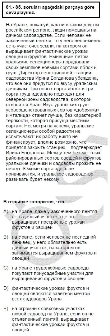 2006mayiskpdsruscasoru_081