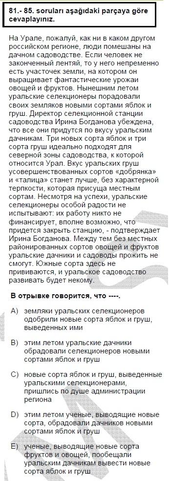 2006mayiskpdsruscasoru_082