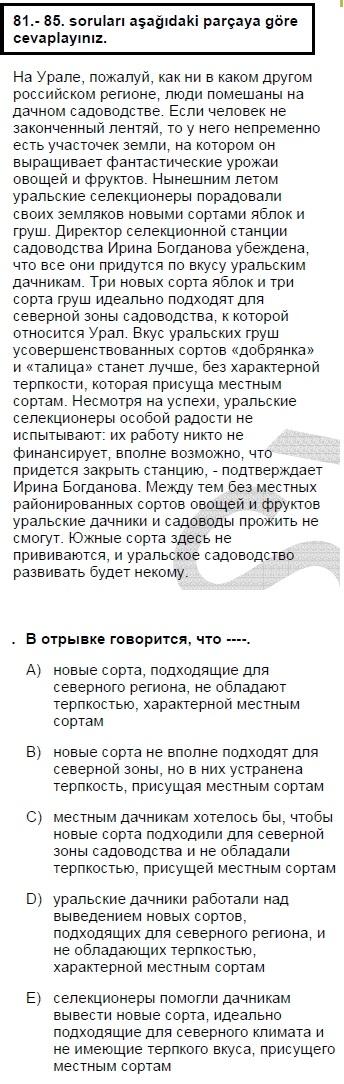 2006mayiskpdsruscasoru_083