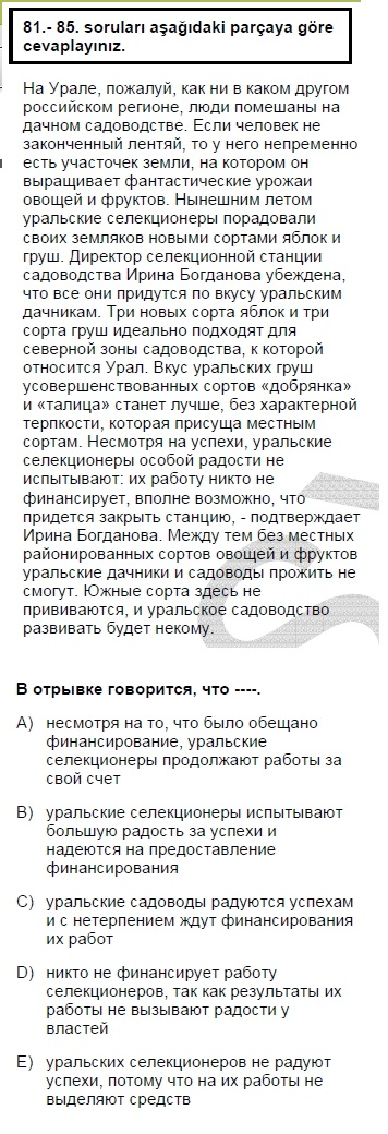 2006mayiskpdsruscasoru_084