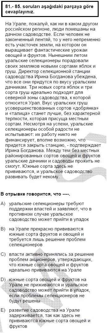 2006mayiskpdsruscasoru_085