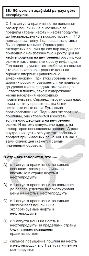 2006mayiskpdsruscasoru_086