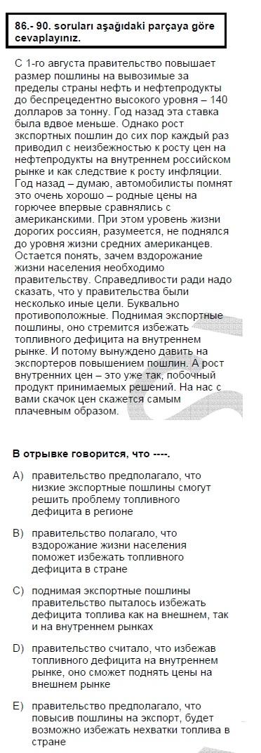 2006mayiskpdsruscasoru_089