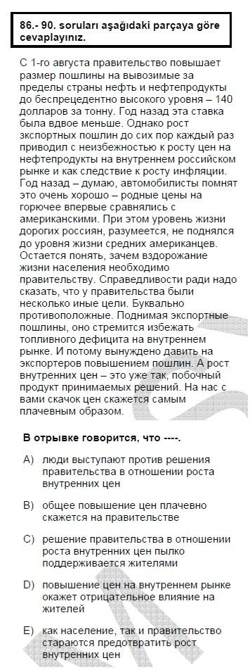 2006mayiskpdsruscasoru_090