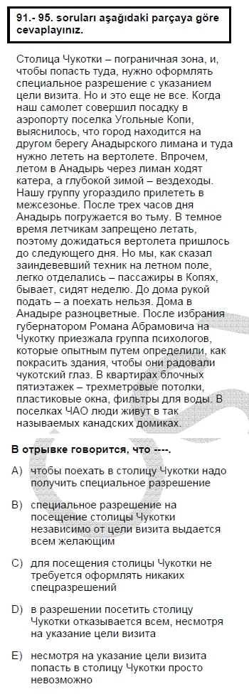 2006mayiskpdsruscasoru_091