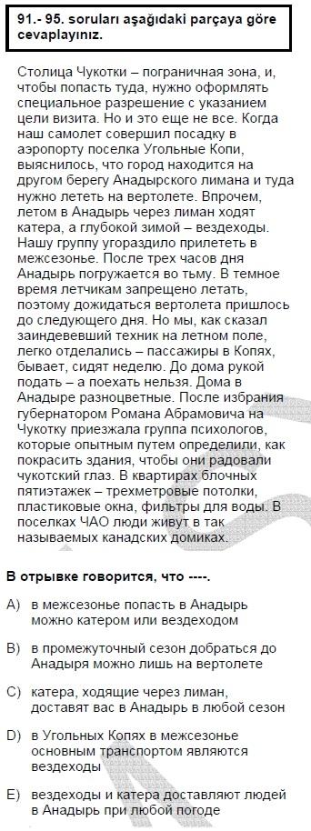 2006mayiskpdsruscasoru_092