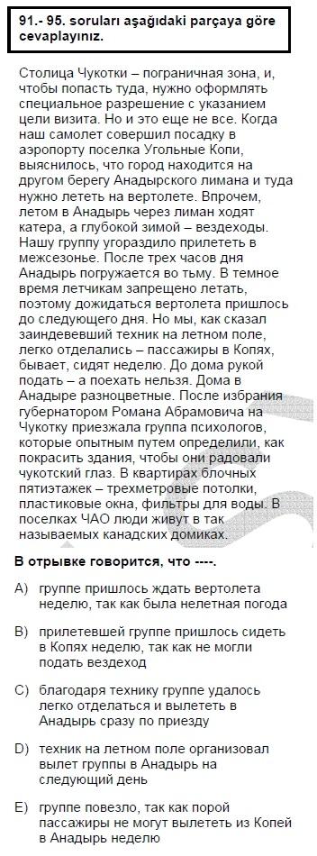 2006mayiskpdsruscasoru_093