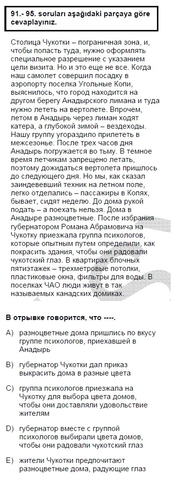 2006mayiskpdsruscasoru_094