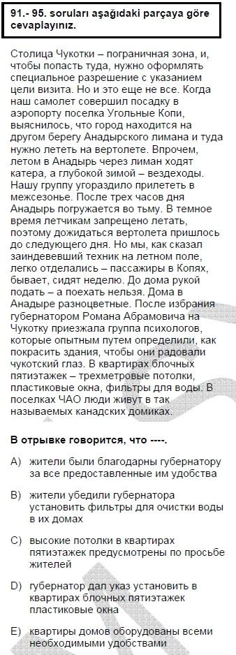 2006mayiskpdsruscasoru_095